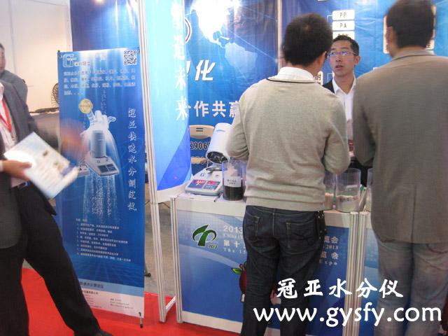 树脂水份检测仪博览会