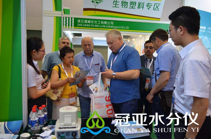 塑胶PVC粉末水分分析仪