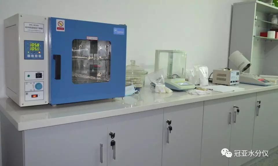 干燥法水分仪