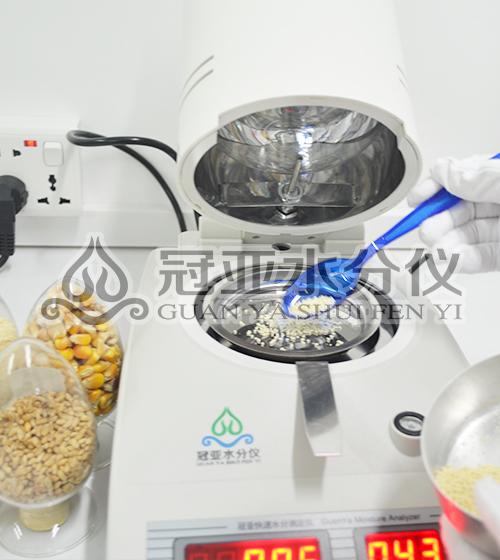 粮食水分速测仪