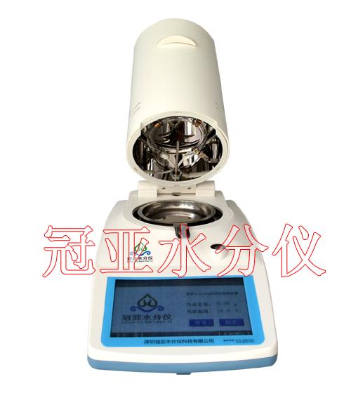 BOPP塑料薄膜水分仪