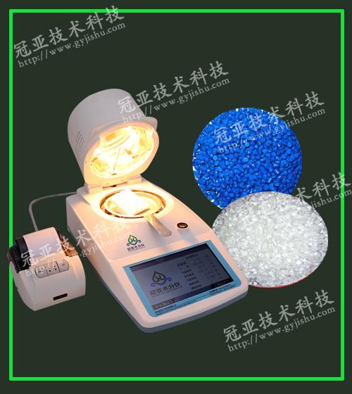PVC塑料水分测定仪介绍